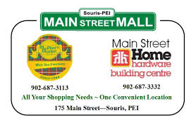 mainstreet mall souris logo sponsors